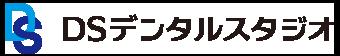 歯科技工のDSデンタルスタジオ株式会社